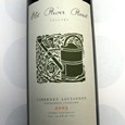 Old River Road Cellars Cabernet Sauvignon 2005